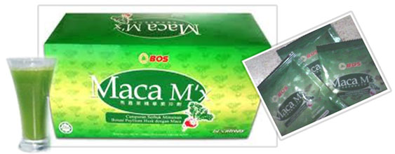 Maca Max Bae, Maca Max Center